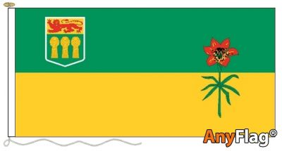 SASKATCHEWAN ANYFLAG RANGE - VARIOUS SIZES